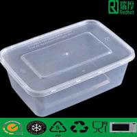 Buy cheap Disposable Takeaway Microwaveable Plastic Food Container (750ML) from wholesalers