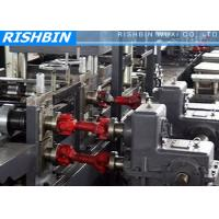 Buy cheap Pre galvanized 12 Stations Roll Forming Equipment with Flying Saw Cutting from wholesalers