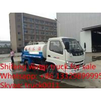 Wholesale cheapest water truck from china suppliers