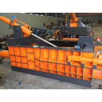 Buy cheap Color Customized Y81F -125 Scrap Baler Machine Electronic Control Power 22kw from wholesalers