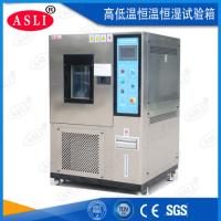 Wholesale -70C To 150C Temperature And Humidity Equipment For Rubber Plastic Parts from china suppliers