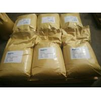 Wholesale poly DADMAC as decolorant with PAC from china suppliers