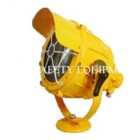 Wholesale Marine deck Explosion-proof light from china suppliers