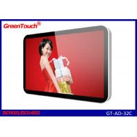 Wholesale Multi - Touch 32 Inch LCD Advertising Player , Full HD LCD Touch Screen Panel from china suppliers