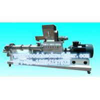 Wholesale PHJ85S Twin Screw Extruder for sip-model corn chips processing line from china suppliers