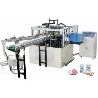 Wholesale Professional Disposable Paper Lid Making Machine Eco Friendly 45-50 Pcs/Min from china suppliers