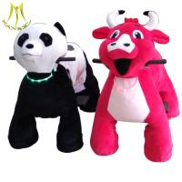 Wholesale Hansel low price zippy plush electric ride on animals for shopping mall from china suppliers