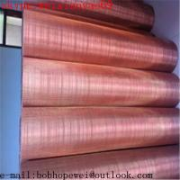 Wholesale industrial filter phosphor screen wire mesh/fine copper mesh/copper mesh screen/brass mesh screen from china suppliers