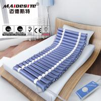 Wholesale 20w Low Flow Air Mattress , Anti Bedsore Air Mattress 150kg Loading Capacity from china suppliers