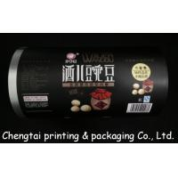 Wholesale Pantone Color Automatic Rollstock Film With Gravure Printing Metallic Material from china suppliers
