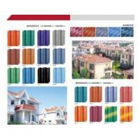 Wholesale Ceramic roof tiles,ceramic tiles,tiles from china suppliers