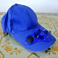 Wholesale Solar |PC Accessaries>>Solar>>wzrsolarcoolinghat >> wzr solar cooling hat from china suppliers
