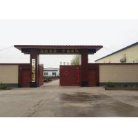 Hejian City Bo Rui Petroleum Machinery Co., Ltd