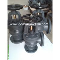 Wholesale Marine Cast Iron Globe Valve JIS F7310 16K50-16K350 from china suppliers
