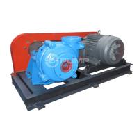 Wholesale MH Slurry Pump from china suppliers