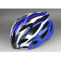 Wholesale Double Shell PC Inmould Bicycle Helmet For Perfect Head Safety Protection In Cycling from china suppliers