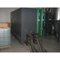 Buy cheap Injection Molding Machine from wholesalers
