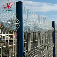 Buy cheap 200*50mm PVC Coated Airport Welded Wire Mesh Fence Panel Convenient Installation from wholesalers
