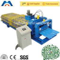 Wholesale Effective Metal Roof Glazed Tile Roll Forming Machine 4m / Min ISO from china suppliers