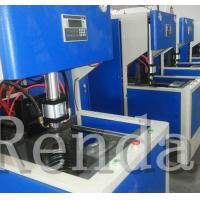 Wholesale ISO 1500 BPH Bottle Blowing Machine 380V Automatic Blow Moulding Machine from china suppliers
