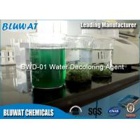 Wholesale Water Decoloring Agent / Color Removal Chemical Colorless To Yellowish Translucid Liquid from china suppliers