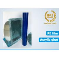 Wholesale Great tear resistance duct protective film temporary pe protecitve film without residue from china suppliers