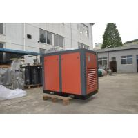 Wholesale 55KW 75HP Industrial Rotary Screw Air Compressor Air Cooling for Tobacco Industry from china suppliers