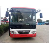 Wholesale Inter City Buses with 2 doors and lower floor vehicle 7.3 Meter G Type from china suppliers