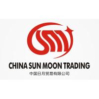 China Sun Moon Trading Co., Limited