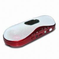 Wholesale Stereo Mini Speaker with Subwoofer System and Powerful Bass, without Distortion from china suppliers