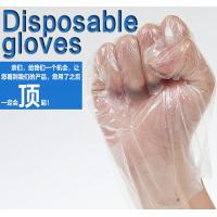 Quality Skin Care Disposable Plastic Gloves For House Cleaning , Beauty Salons for sale