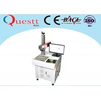 Wholesale White SS Aluminum Metal Laser Marking Machine 20W Imported Galvo Scanner from china suppliers