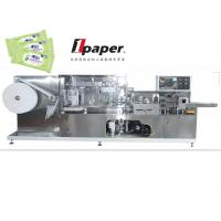 Wholesale Single Piece  Wet Tissue Packing Machinery Three - Side Sealing from china suppliers