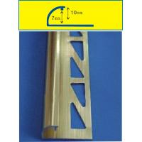 Wholesale Aluminium tile trim from china suppliers