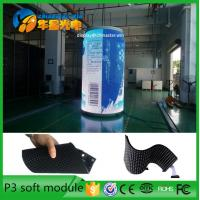 Wholesale P3 SMD2121 Indoor Full Color Flexible Led Display Screen , Soft Led Curtain from china suppliers