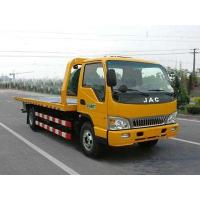 Wholesale XCMG  6tons  Wrecker Tow Truck from china suppliers