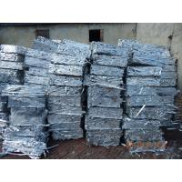 Buy cheap High quality Aluminum scraps 6063 from Fubang from wholesalers