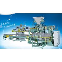 Wholesale Coal / Gravel / Potato Sealing Weighing Auto Bagging Machines 30-60bag/min from china suppliers