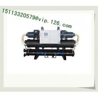 Wholesale Dual Screw Compressor industrial Chiller/Water Cooled Central Water Chiller For Israel from china suppliers
