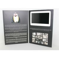 Wholesale Luxious Button control lcd video greeting card for Birthday / Wedding Invitation from china suppliers