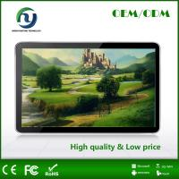 Wholesale 1080P Hd 4g Digital Signage Player With Apk Totem For Exhibition , High Brightness from china suppliers