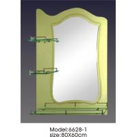 Wholesale fancy bathroom mirror set from china suppliers