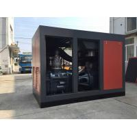 Wholesale 250KW Sttationary Water Lubricating Oil Free Screw Air Compressor. Industrial Air Compressor from china suppliers