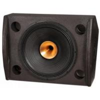 Wholesale .High Power Highly Flexible PA System PA Speaker Pro Audio ( R1 ) DJ Equipments from china suppliers