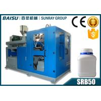 Wholesale 2 Liter Water Tank Blow Moulding Machine 290 X 360 Mm Platen Size SRB50-1 from china suppliers