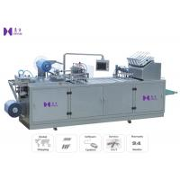 Wholesale Automatic 300×280 MM Blister Card Packaging Machine Three Phase 0.6Mpa Air Pressure from china suppliers