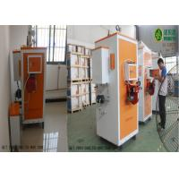 Buy cheap Movable Small Gas Powered Water Tube Steam Boiler Natural Circulation Type from wholesalers