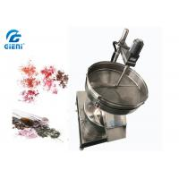 Wholesale 75 W Powder Sifter Machine For Cosmetic Eyeshadow Easy Operation from china suppliers