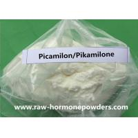 Wholesale Dietary supplement Pikamilone Raw Nootropic Powder Picamilon 34562-97-5 from china suppliers