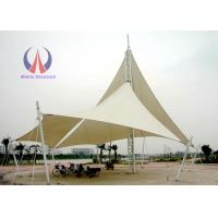 Quality Space Frame Park Shade Structures Sun Shelter Canopy For Park Area , Light And Spaciou Membrane Structure Without Wall for sale